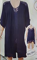 Женский халат и ночнушка большого размера