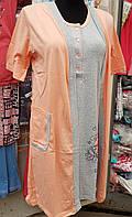 халат и ночнушка женские, фото 1