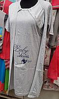 Женский халат и ночнушка  для кормящих мам, фото 1