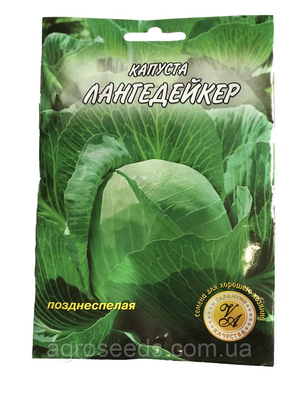 Семена капусты Лангедейкер 5 г