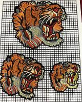Тигр аппликация в разных размерах