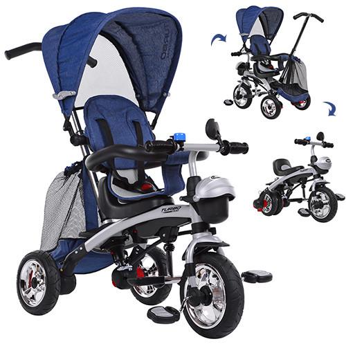 Детский 3-х колесный велосипед M 3212AJ-10 TURBOTRIKE. Гарантия качества.Быстрая доставка.