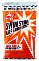Прикормка DYNAMITE BAITS Swim Stim Carp Red Krill, 900g