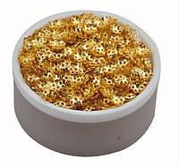Обниматели (чашечки) для бусин Золотые 6 мм 100 шт/уп