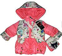 Яркие куртки детские для девочек. , фото 1