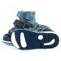 Туфли ортопедические 03-321