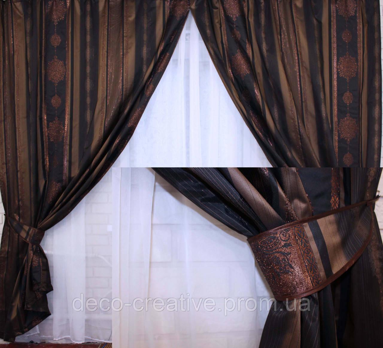 Комплект готовых штор из плотной портьерной ткани 032ш