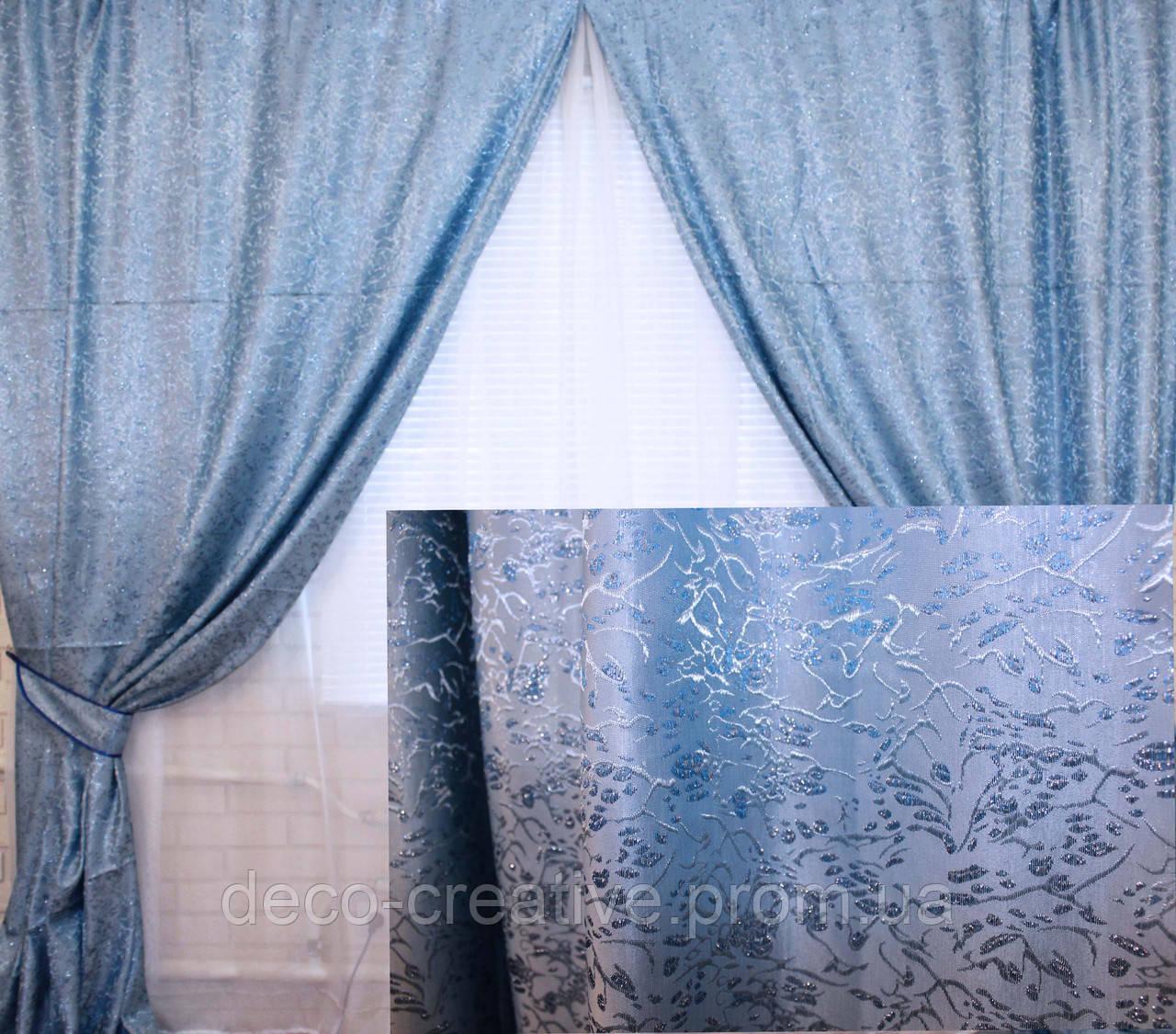 Комплект готовых штор из парчи с люрексом, цвет голубой 052ш 2 шторы шириной по 1м.
