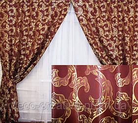 Комплект готовых штор бордовый  089ш 2 шторы шириной по 1м.