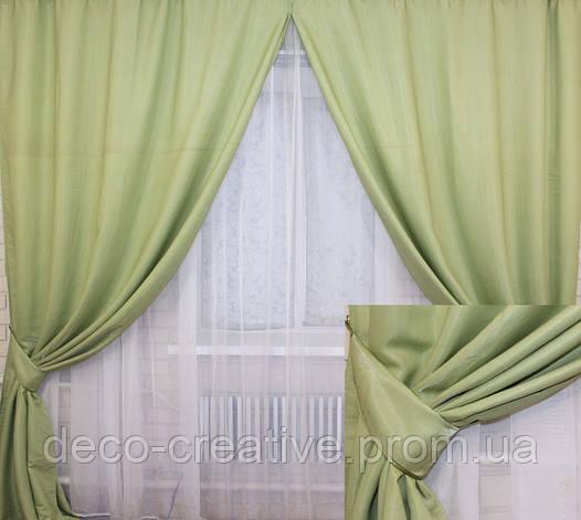 Комплект готовых однотонных штор из крепсатина , цвет светло оливковый 145ш