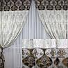 Две готовые двухцветные шторы из жаккарда.  148ш, фото 2