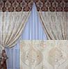 Две готовые двухцветные шторы из жаккарда.  151ш, фото 2