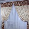 Две готовые двухцветные шторы из жаккарда.  151ш, фото 3