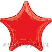 """Шар фольгированный Звезда 18"""" (45 см) металлик красный Flexmetal Испания"""
