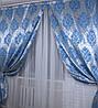 """Две готовые шторы из жаккарда. """"Корона"""" 177ш (А) , фото 3"""