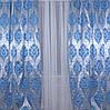 """Две готовые шторы из жаккарда. """"Корона"""" 177ш (А) , фото 4"""