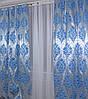 """Две готовые шторы из жаккарда. """"Корона"""" 177ш (А) , фото 5"""
