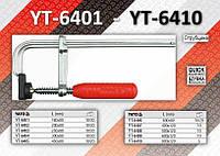 Струбцина кованая 600х120мм,  YATO  YT-6409