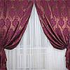 """Две готовые шторы из жаккарда. """"Корона"""" 176ш (А) , фото 2"""