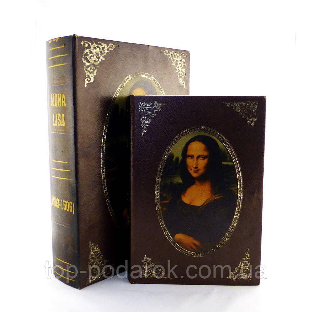 Книга шкатулка набор их 2 штук Джоконда