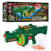 Игрушечный пулемет с пульками 7002
