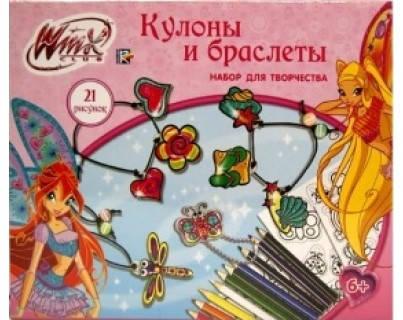 Набор для творчества WINX  КУЛОНЫ И БРАСЛЕТЫ, фото 2