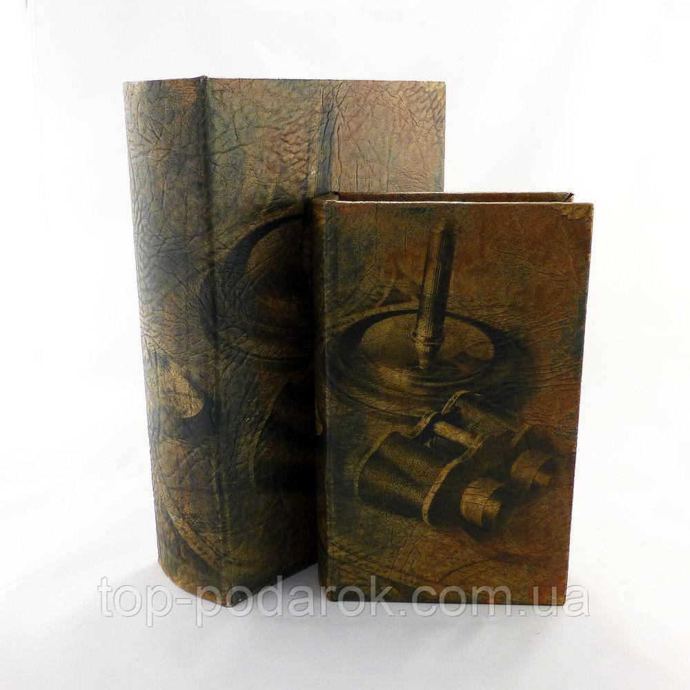 Книга шкатулка набор их 2 штук Бинокль