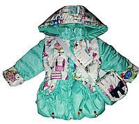 Яркая демисезонная куртка для девочки. , фото 1
