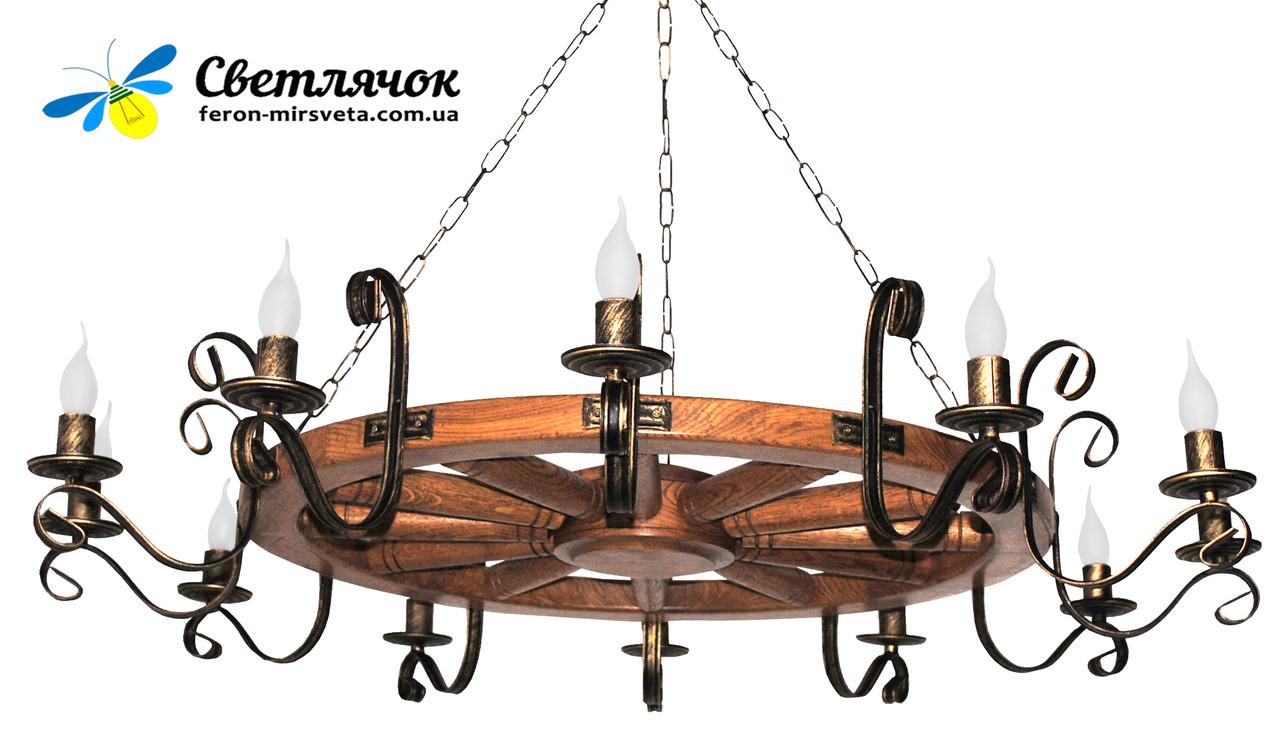 """Деревянная люстра """"Колесо"""" на 12 ламп (диаметр колеса 800мм)"""