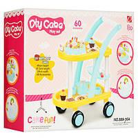 Игровой набор  тележка с продуктами  для детей , 60 предметов 889-16A-15A
