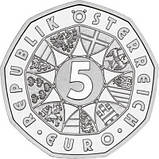 Австрия 5 евро 2008 г. Футбол, серебро UNC., фото 2