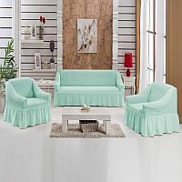 Чехол на диван и 2 кресла, Турция с оборкой DO&CO Бирюзовый (Цвета Разные)