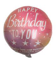 Шар фольгированный КОСМОС Happy Birthday To You на розовом фоне, круглый 45 см