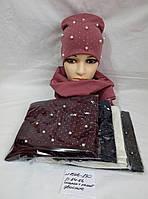 Шапка + хамут женский  1646 /  купить женскую шапку оптом, Код 1615