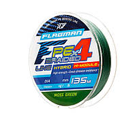 Шнур Flagman PE Hybrid F4 MossGreen 135м 0.08мм