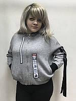 Кофта бомбер женская серая