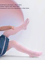 Колготки ажурные для девочек с Aloe vera