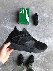 Мужские кроссовки Puma R698 Blaze Citi Series (люкс копия)