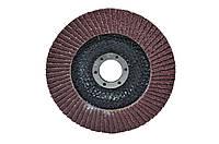 Диск шлиф, лепестковый 125*22 мм зерно 36 Housetools 62K103