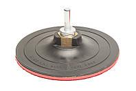 Диск универсальный для наждачной бумаги 125 мм, М14, h=10 мм  Housetools 62K601
