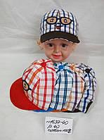 Кепка детская 1637, котон\ купить кепку детскую оптом