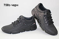 Мужские кроссовки Clubshoes Techlite Black кожаные удобные , фото 1