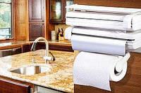 Диспенсер для кухни  treple parer dispenser для бумажных полотенец, фольги и пленки