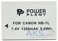 Аккумулятор для фотоаппарата Canon NB-7L (1300 mAh) DV00DV1234 PowerPlant