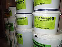 Праймер битумный концентрат, 10 кг