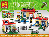 Конструктор Lele My World 33076 Вечеринка у бассейна 3в1 (аналог Lego Майнкрафт, Minecraft)