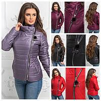 Демисезонная короткая куртка 15871, фото 1