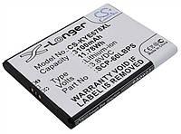 Аккумулятор Kyocera E6560 3100 mAh Cameron Sino