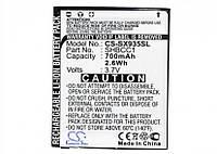 Аккумулятор Sharp 832SH 600 mAh Cameron Sino
