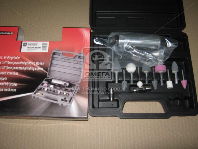 Пневматическая шлиф машинка с комплектом шарошек ДК